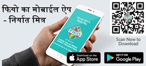 Niryat Mitra App